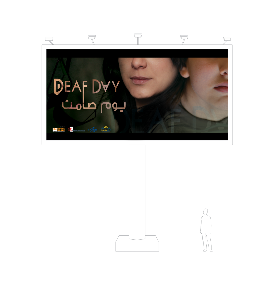 Nour Alnader, Portfolio, Deaf, Day , Film, Corporate, Billboard, Info screen