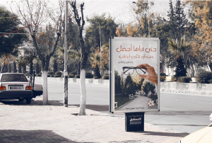 Nour, Alnader, Portfolio, Billboard, Außenwerbung, Gewinnspiel, Werbemittel, Advertising, Grafik, Video, Werbung, Ad