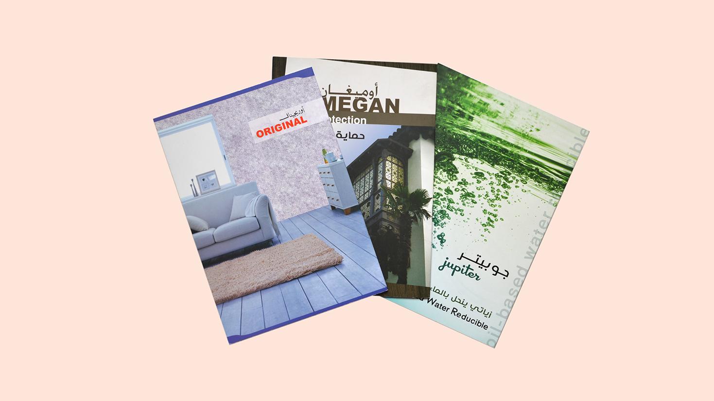 Nour, Alnader, Portfolio, Katalog, Broschüre, Azmeh, Paints, Malen, Gestaltung, Layout, Info Grafik, Design, Illustration