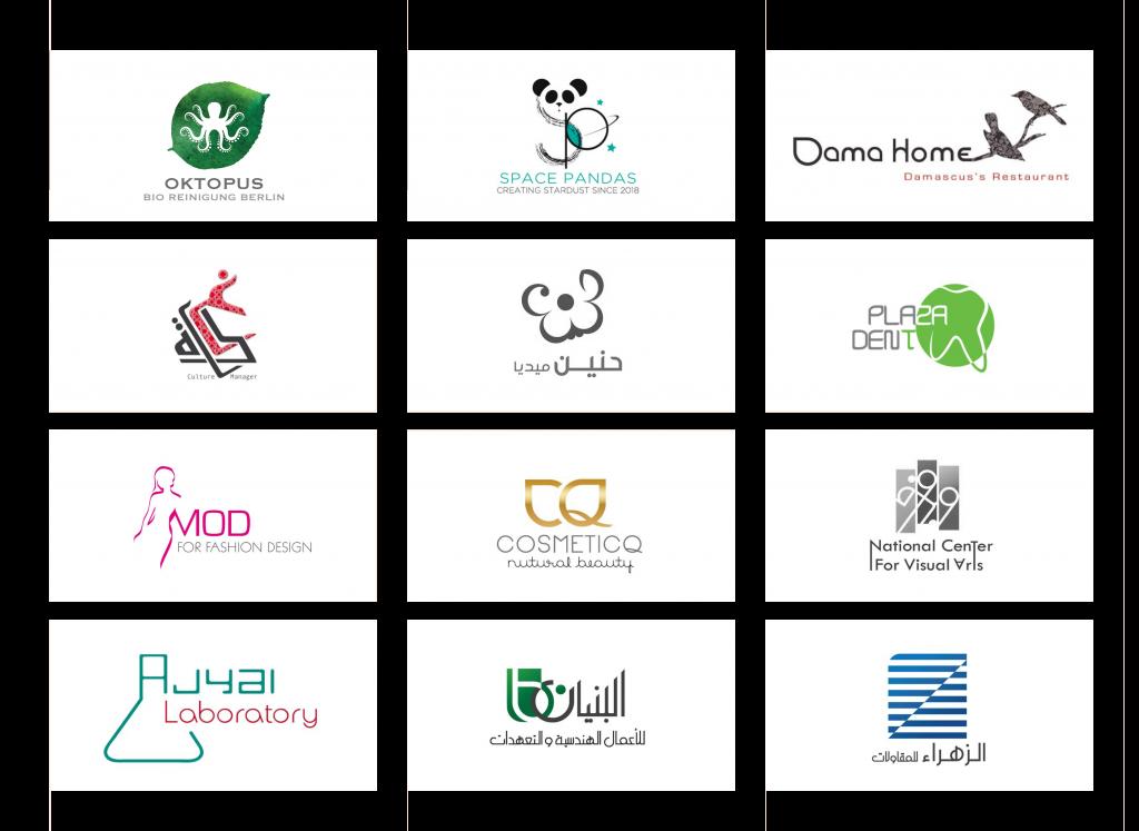Nour, Alnader, Portfolio, Web, Logos, Gestaltung, Design, Branding