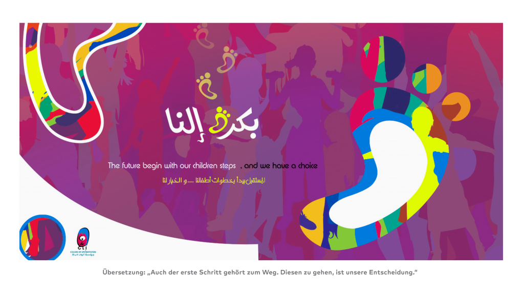 Nour, Alnader, Kinder, Projekt, Bildung, Ministerium , Zukunft