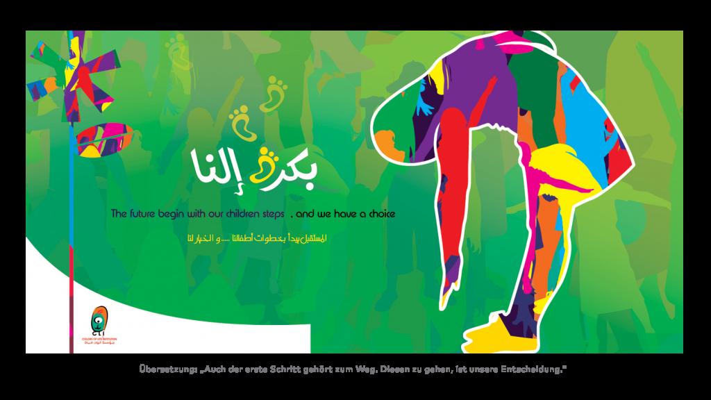 Nour, Alnader, Kinder, Projekt, Bildung, Ministerium