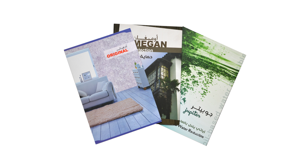 Nour, Alnader, Portfolio, Katalog, Broschüre, Azmeh, Paints, Gestaltung, Layout, Info Grafik, Design, Illustration