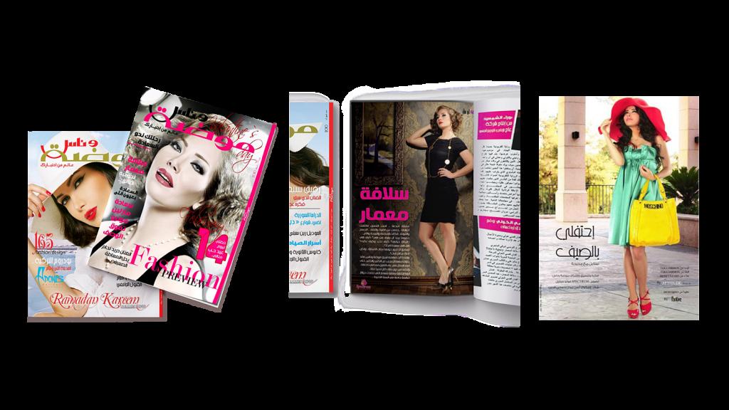 Nour, Alnader, Portfolio, Magazin, Zeitschrift, Unterhaltung, Gestaltung, Layout, Info Grafik, Design, Illustration